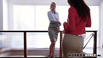 mormon girls undressing